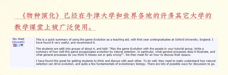 进化(众筹详情)_07.jpg