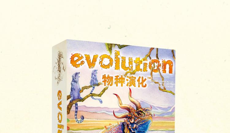 进化(众筹详情)_13.jpg