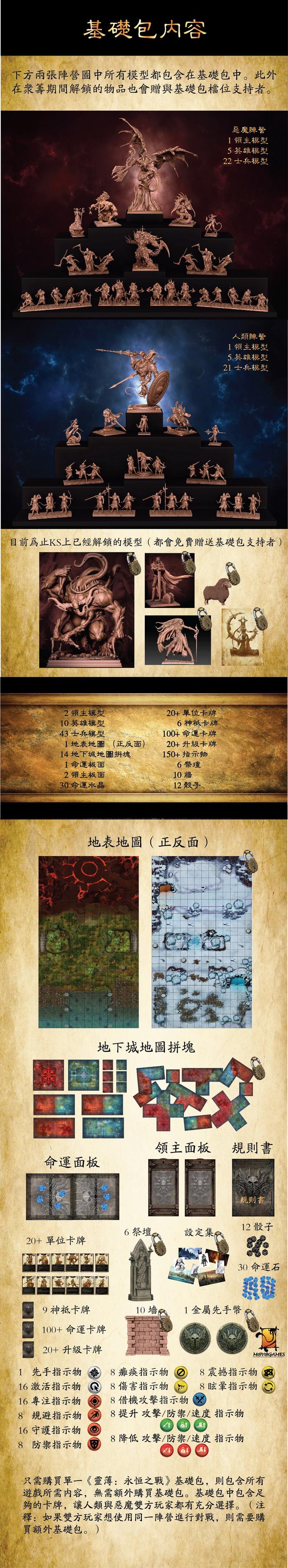 01 中文.jpg