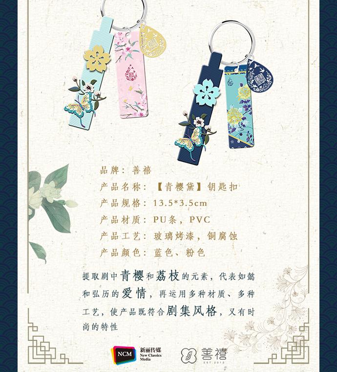 如懿传预售页_08.jpg