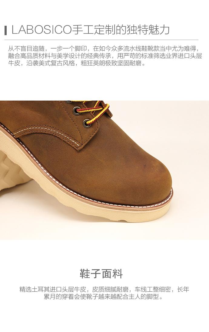 鞋子_07.jpg