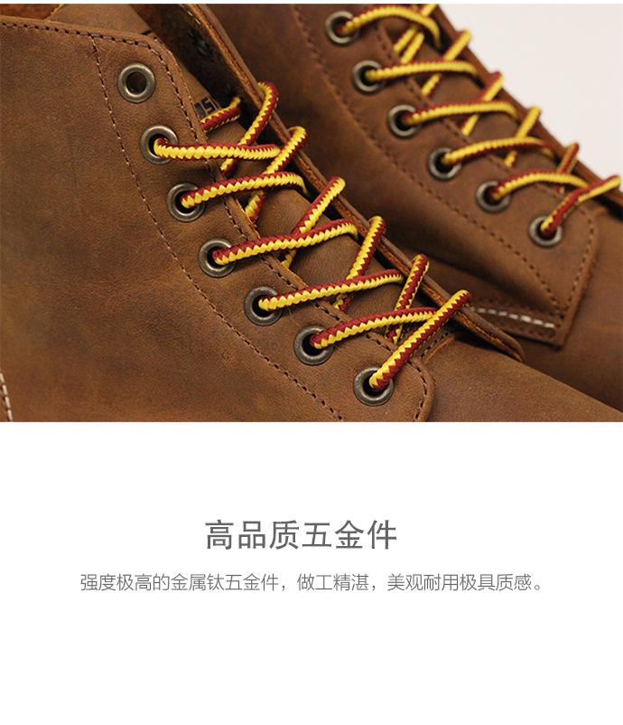 鞋子_08.jpg