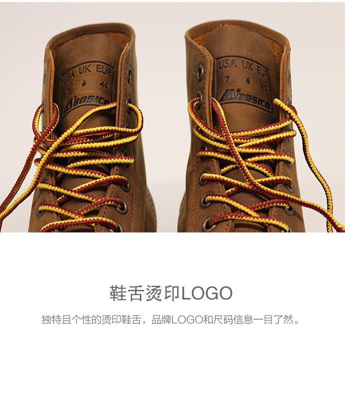 鞋子_09.jpg