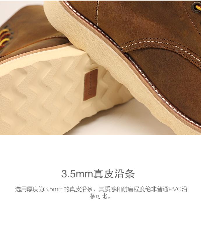 鞋子_10.jpg