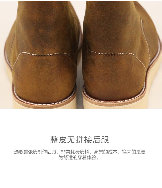 鞋子_11.jpg