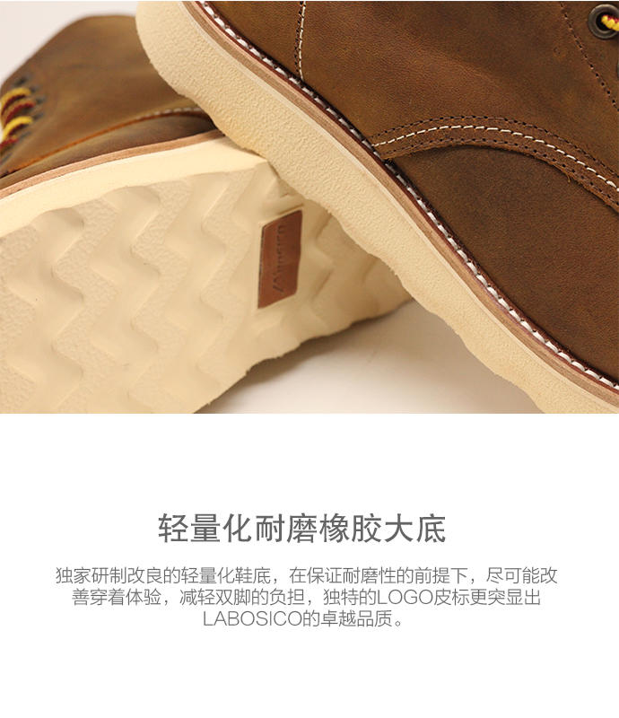 鞋子_12.jpg