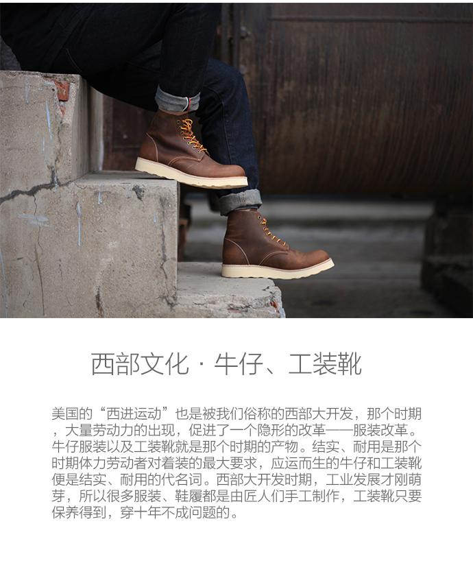 鞋子_14.jpg