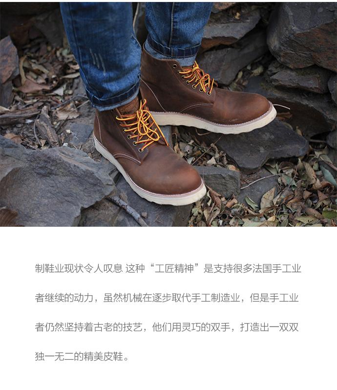 鞋子_22.jpg