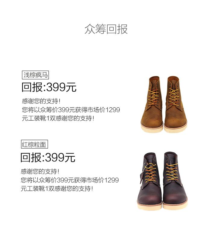 鞋子_26.jpg