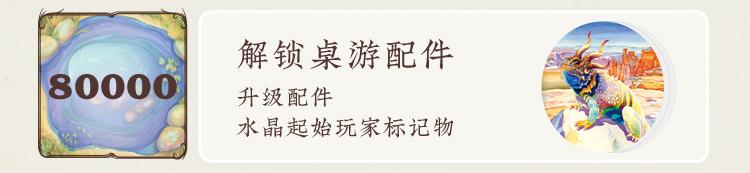 众筹解锁(解).jpg