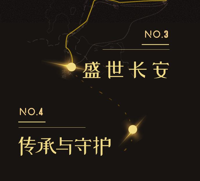 西安专场_07.jpg