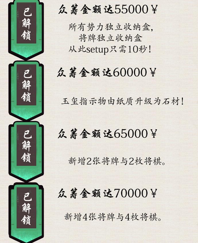 解锁5-7.jpg