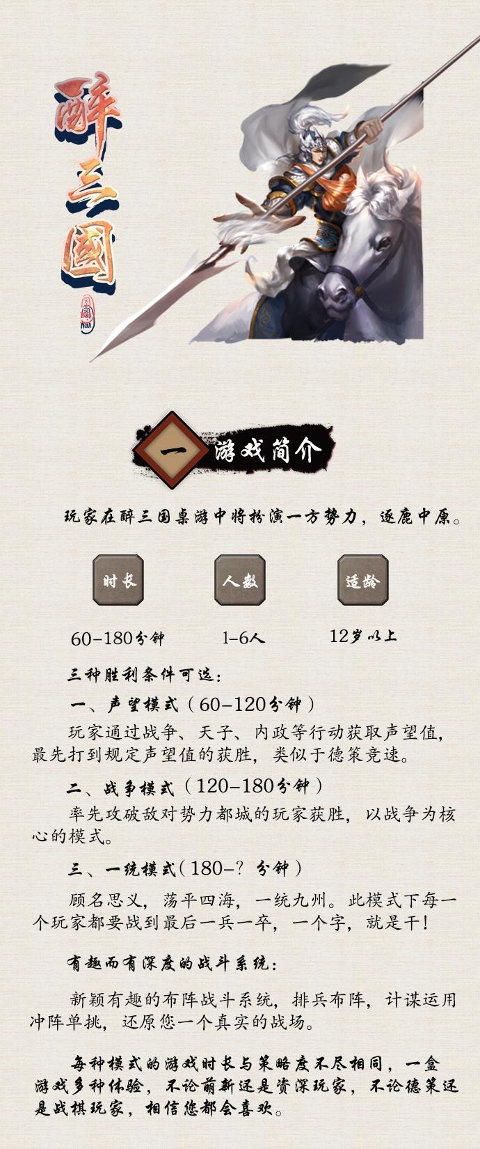 项目介绍 最新0907.jpg