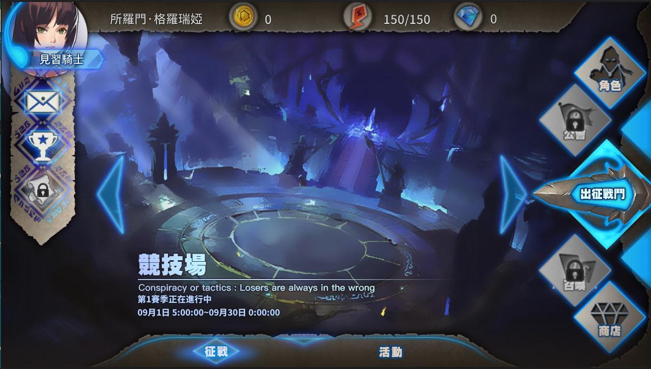 QQ图片20180930184839.jpg
