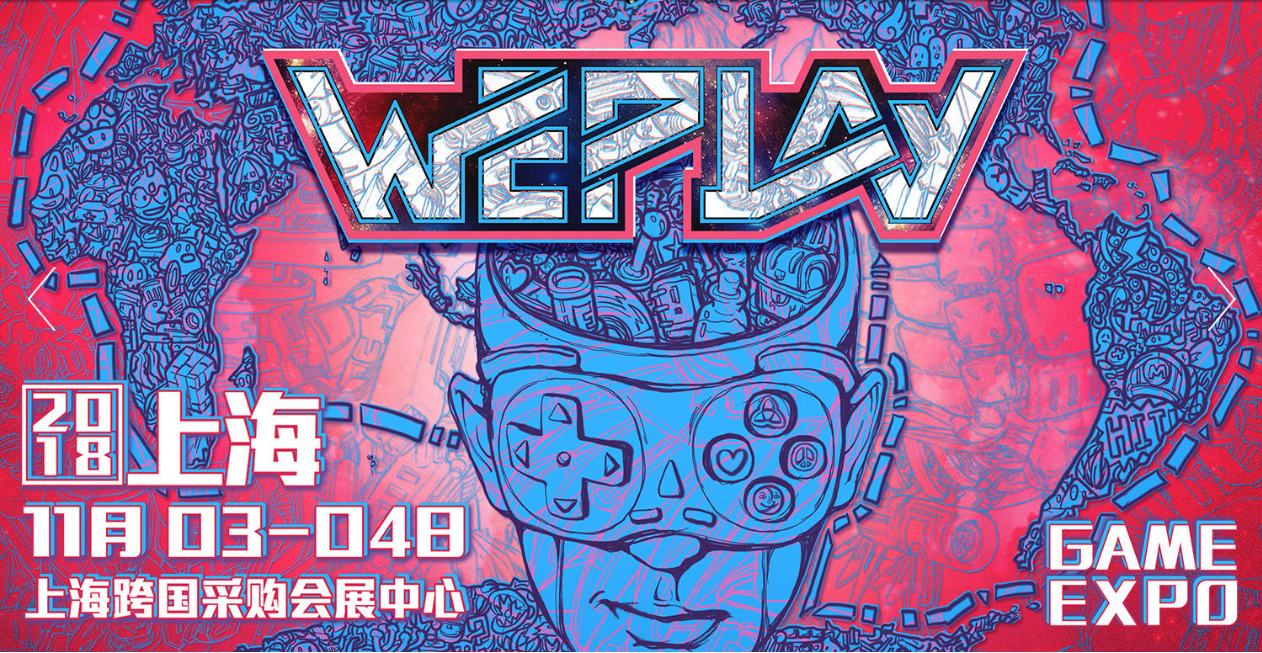 WEPLAY2.png