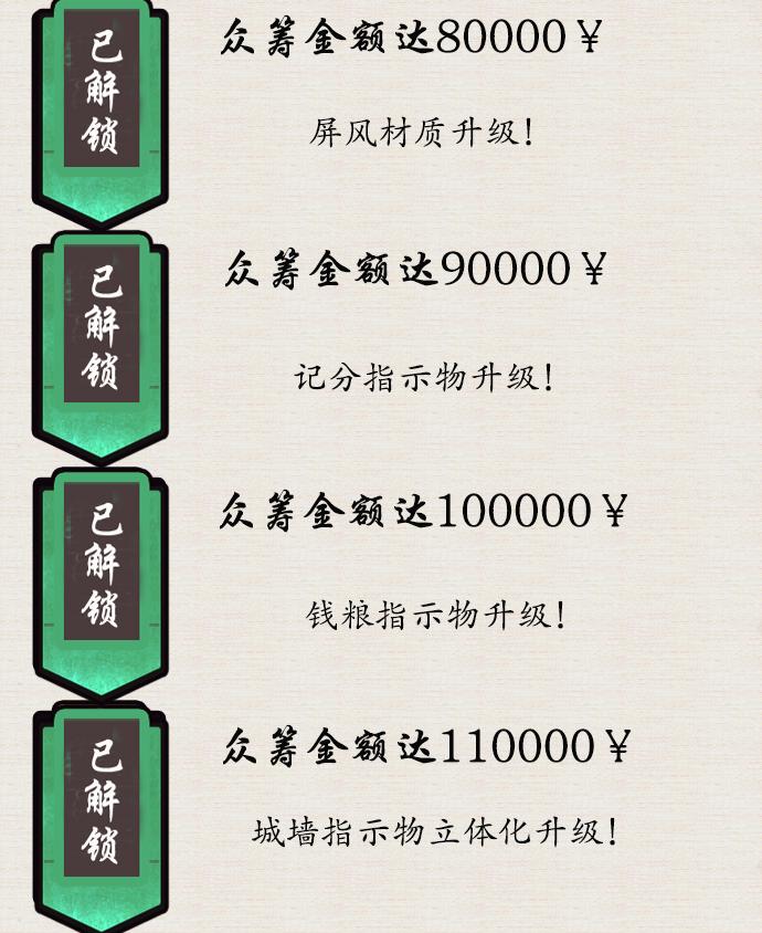 解锁8-11.jpg