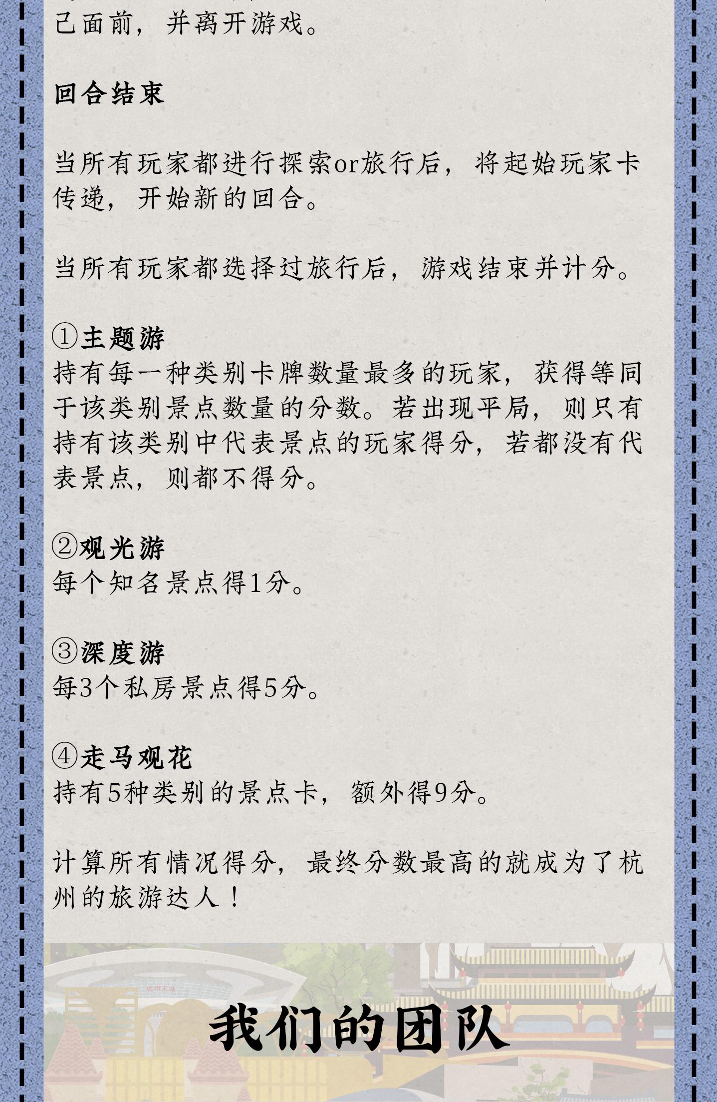 众筹详情页_07.jpg