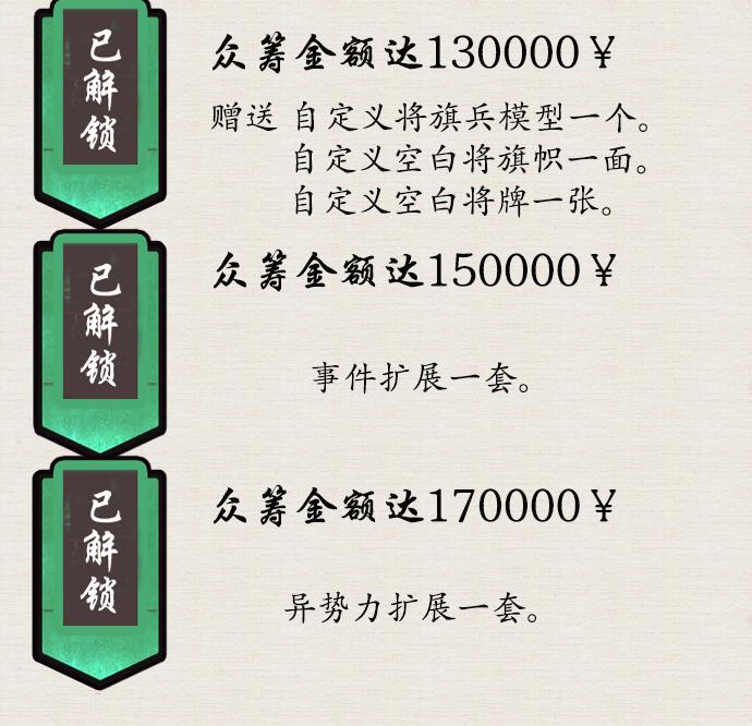解锁13-17.jpg