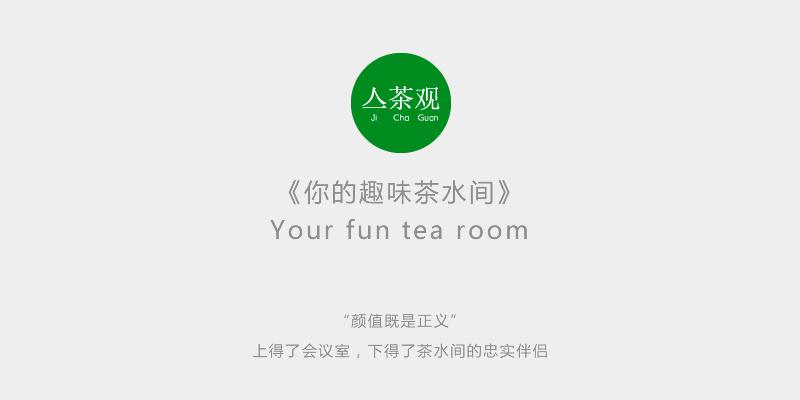 普洱生茶1_r1_c1.jpg