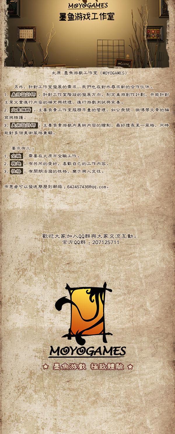 宣传页D_05.jpg