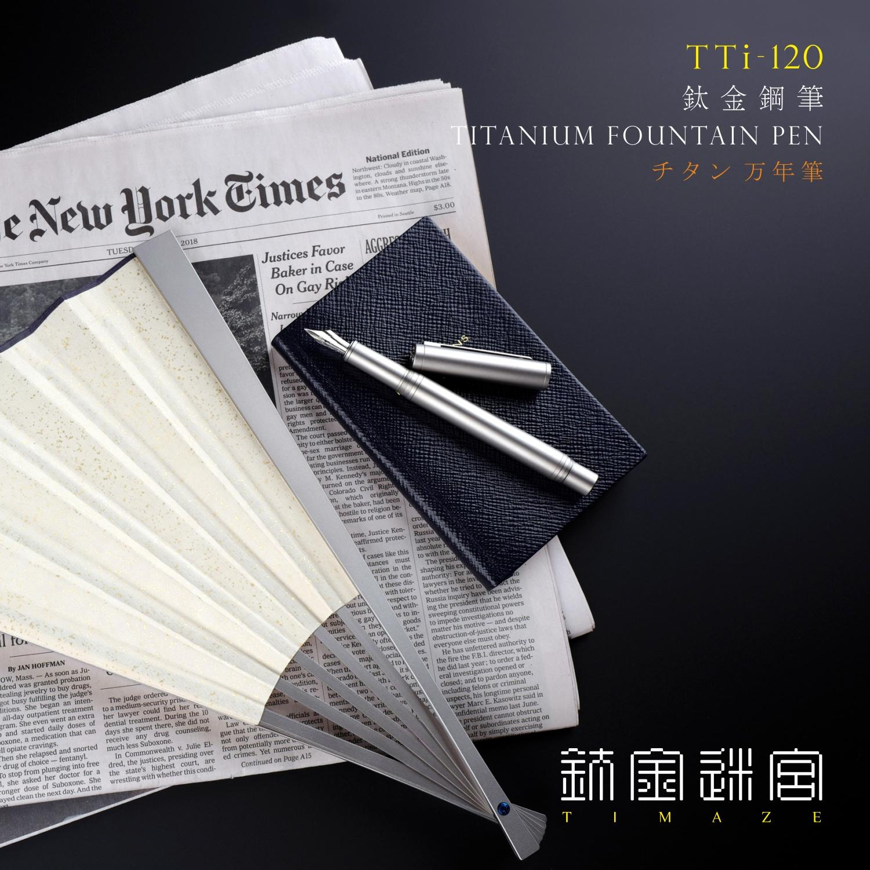 0-TTi-110-中国摩点.jpg
