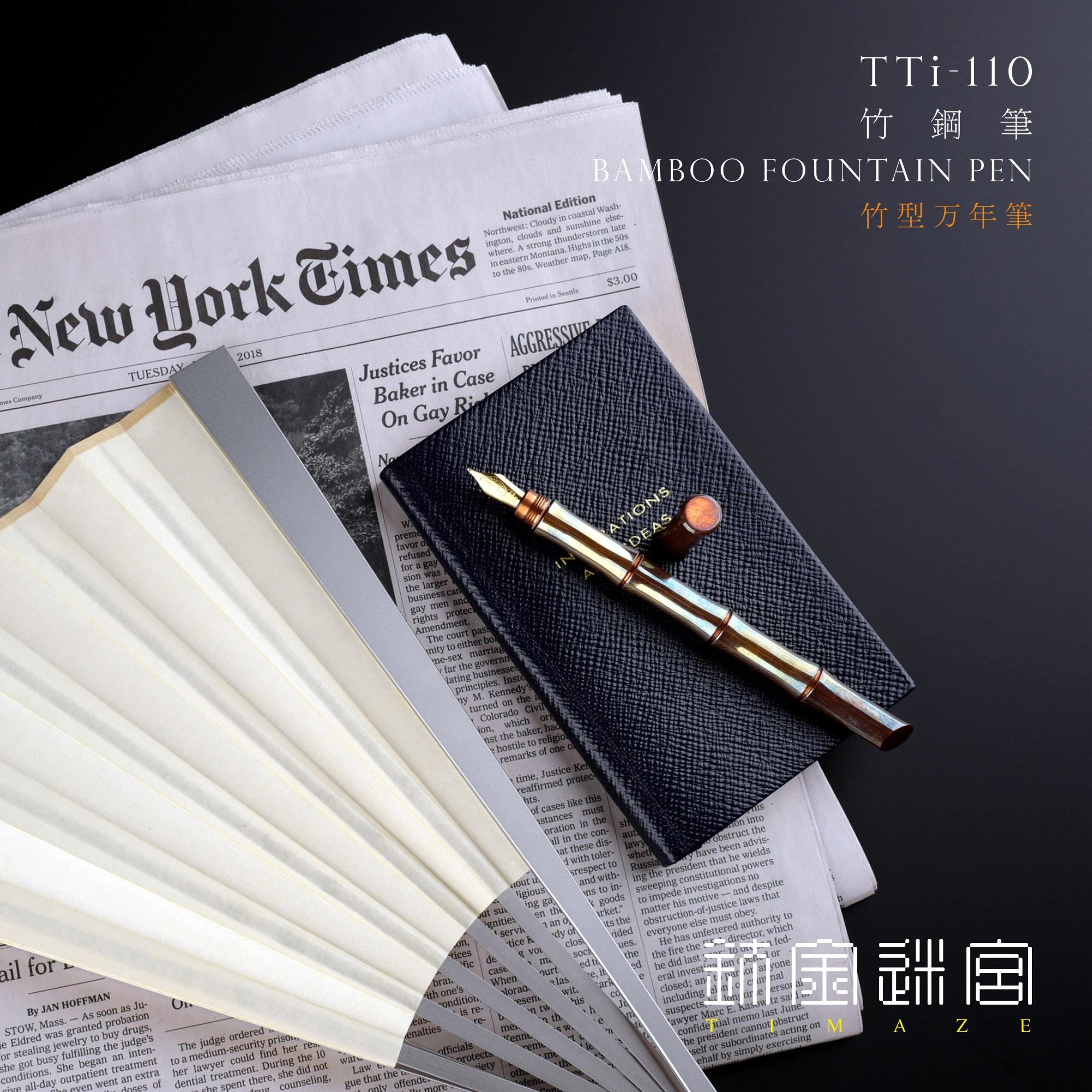 0-TTi-110-中国摩点02.jpg