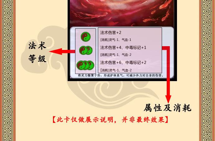 众筹详情页分层---众筹_07.jpg