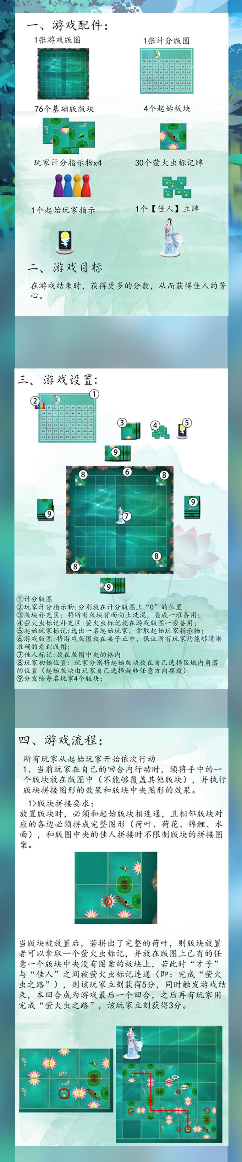 众筹详情页03.jpg