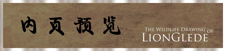 Banner预览.jpg