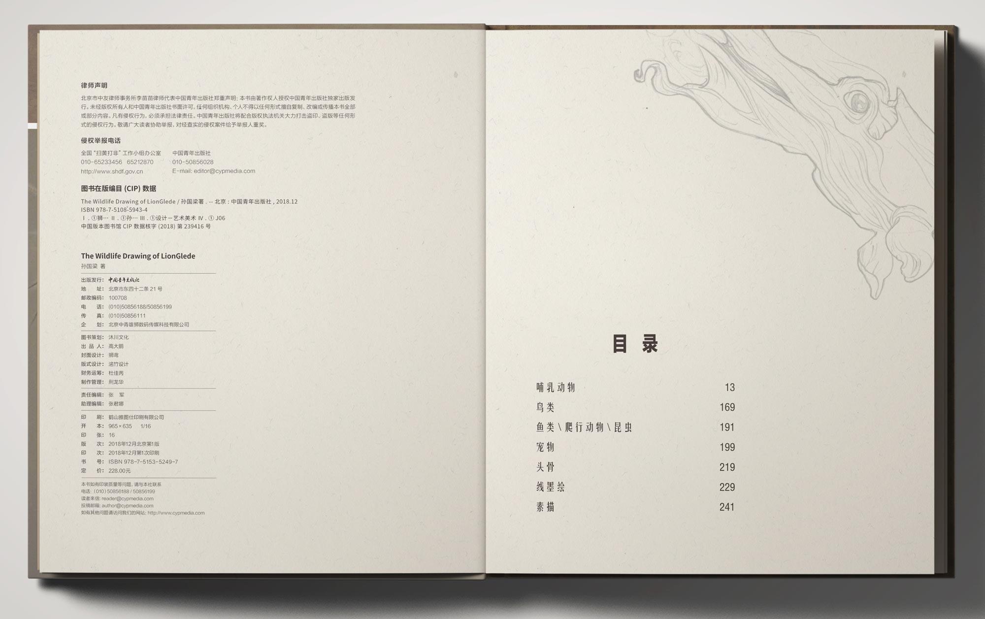 002-003.jpg