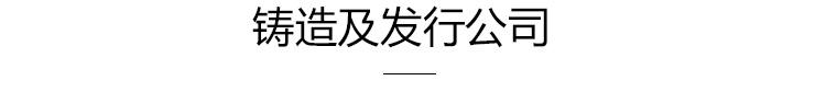 大黄蜂-铜质印章-3_15.jpg