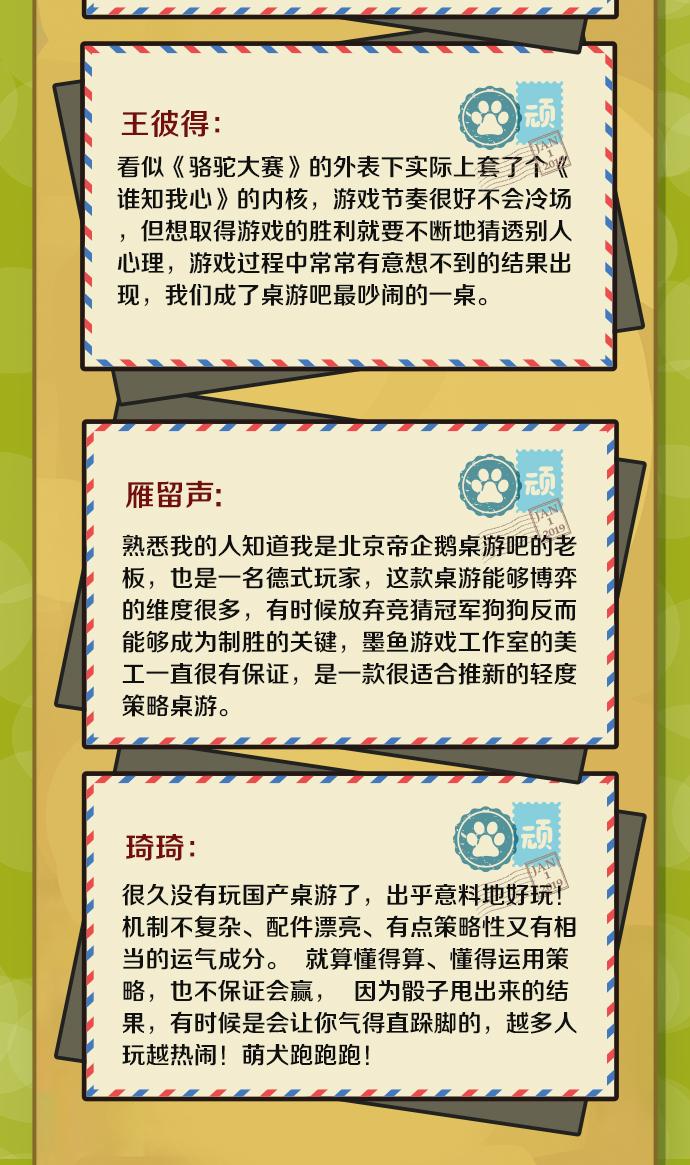 BrowserPreview_tmp_08.jpg