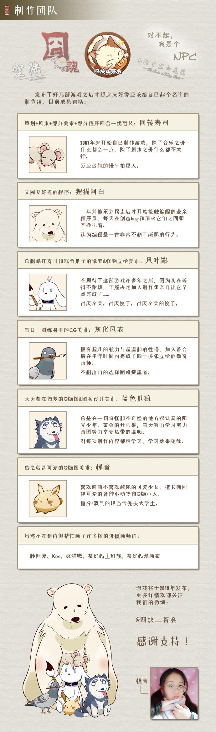 介绍4-带照片.jpg