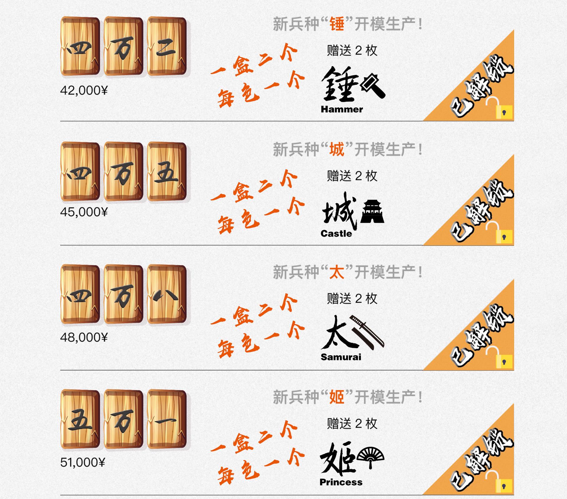 《秦棋攻略》解锁设置 4枚新开模棋子.jpg