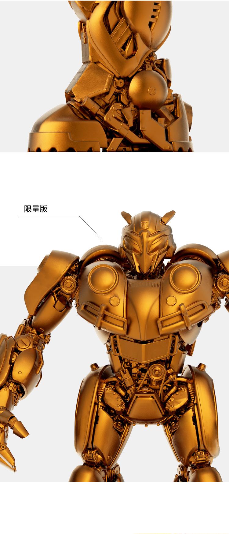 大黄蜂-铜质印章-4_10.jpg