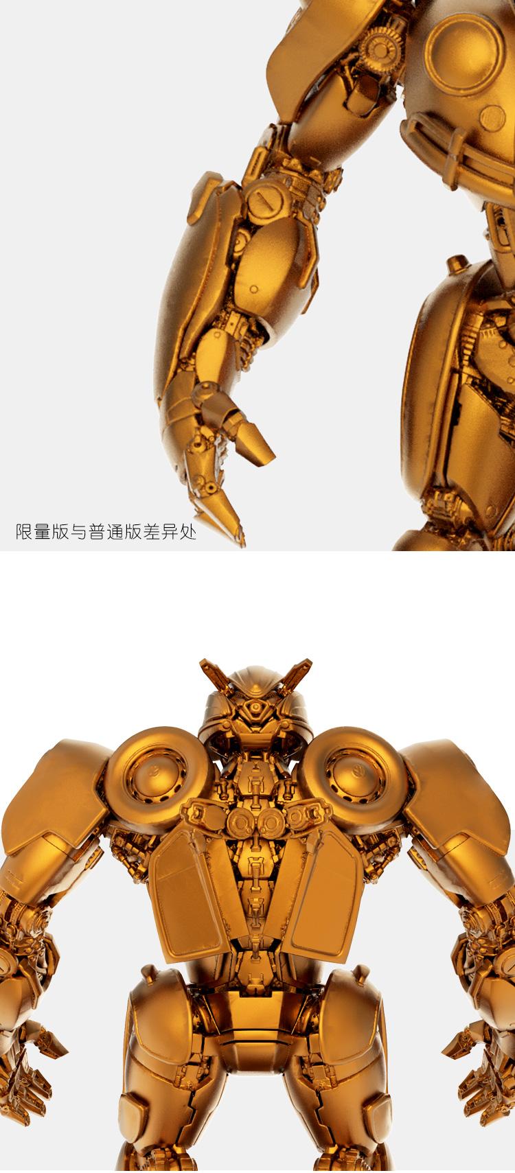 大黄蜂-铜质印章-4_11.jpg
