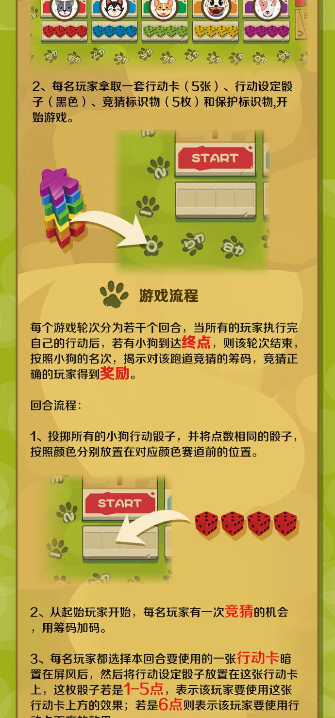 BrowserPreview_tmp_04.jpg