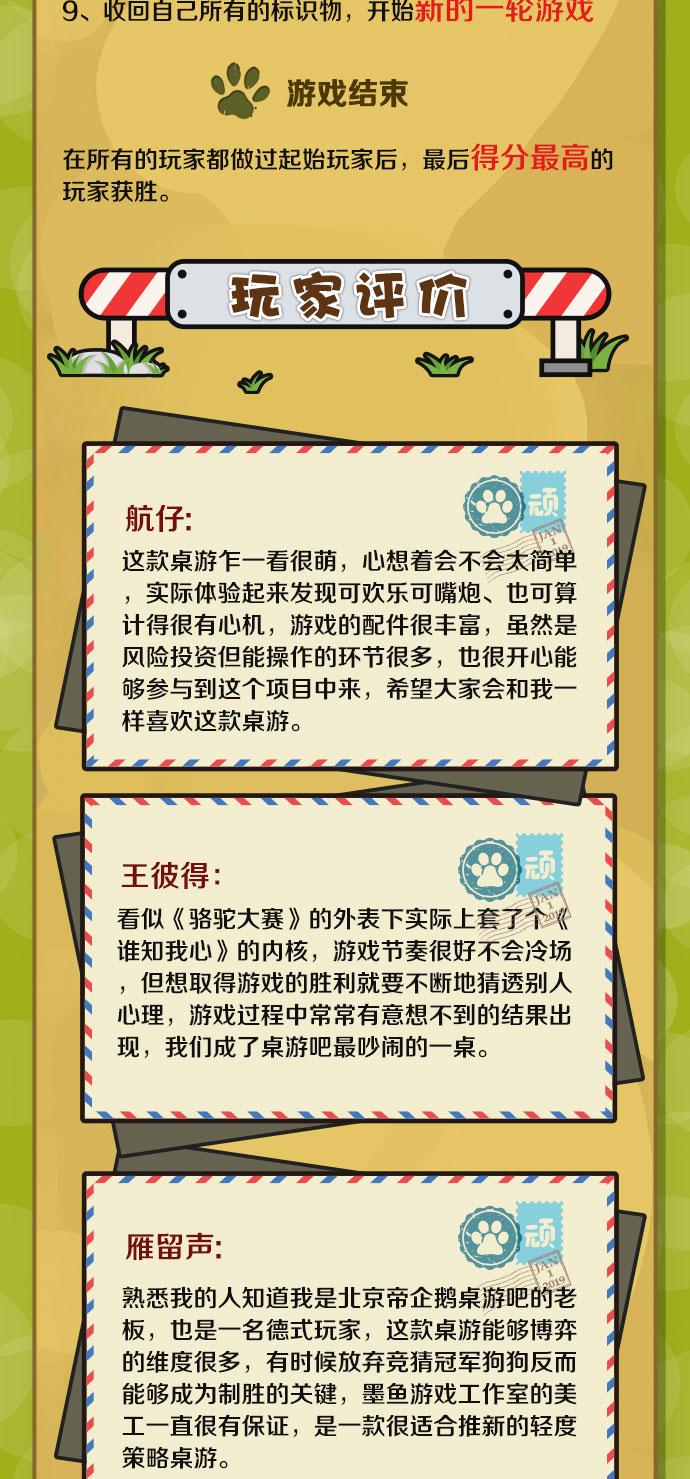 BrowserPreview_tmp_06.jpg