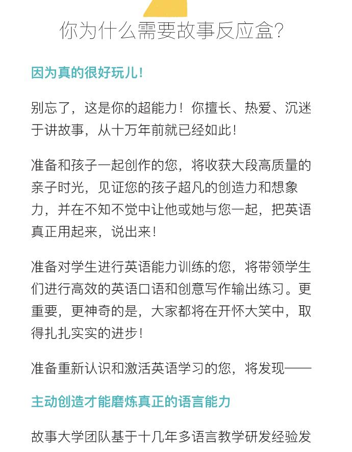SJ-CrowdFunding-page(2)_02.jpg