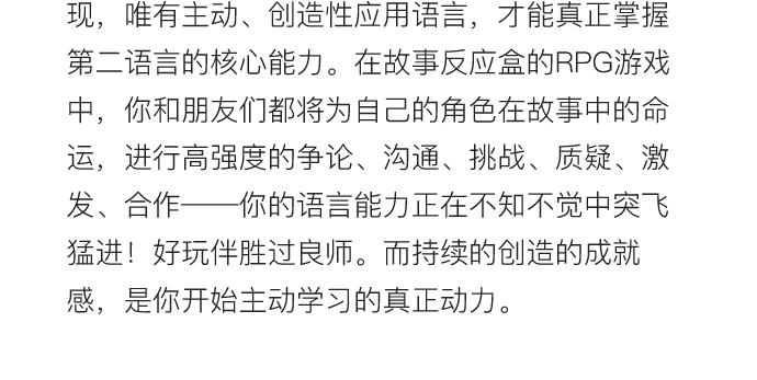 SJ-CrowdFunding-page(2)_03.jpg