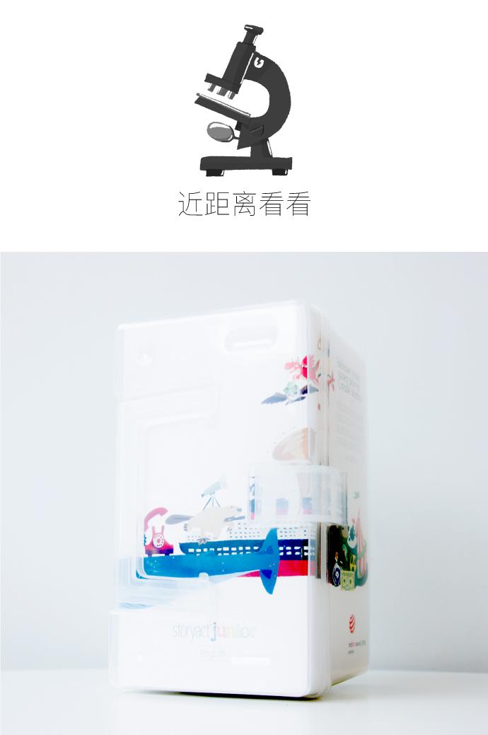 SJ-CrowdFunding-page(3)_01.jpg