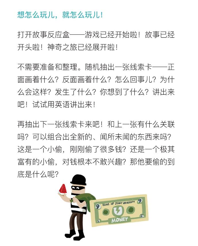 SJ-CrowdFunding-page(4)_02.jpg