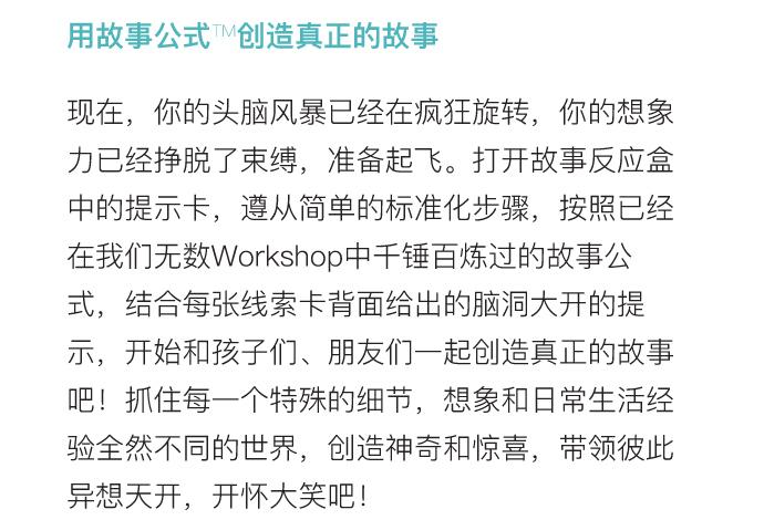 SJ-CrowdFunding-page(4)_03.jpg