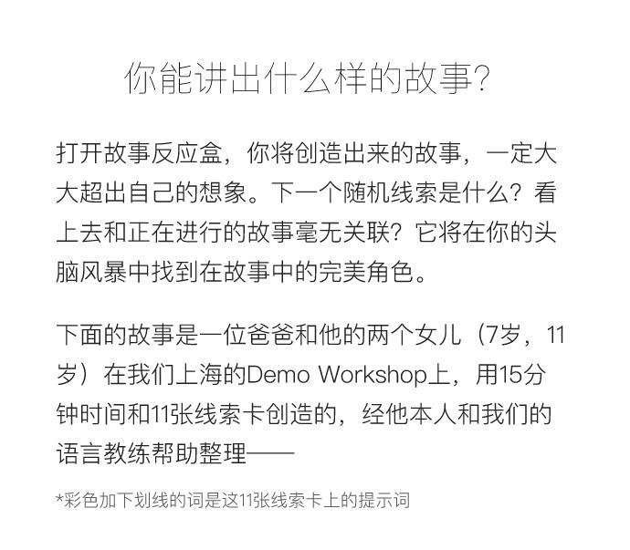 SJ-CrowdFunding-page(5)_01.jpg