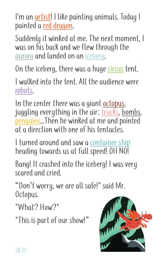 SJ-CrowdFunding-page(5)_03.jpg