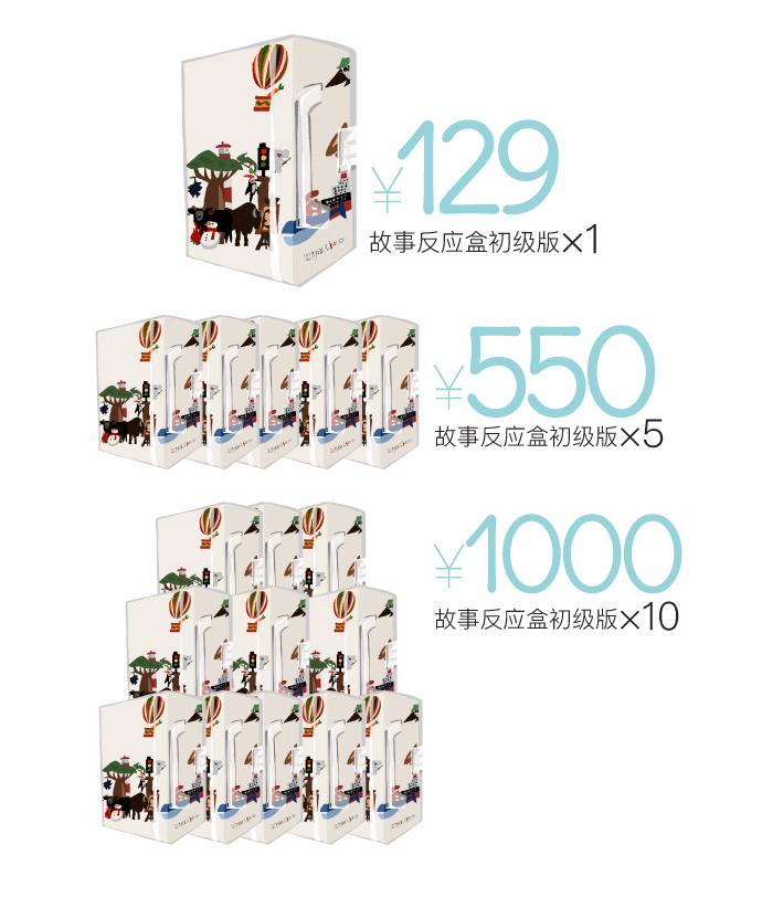 SJ-CrowdFunding-page(6)_02.jpg