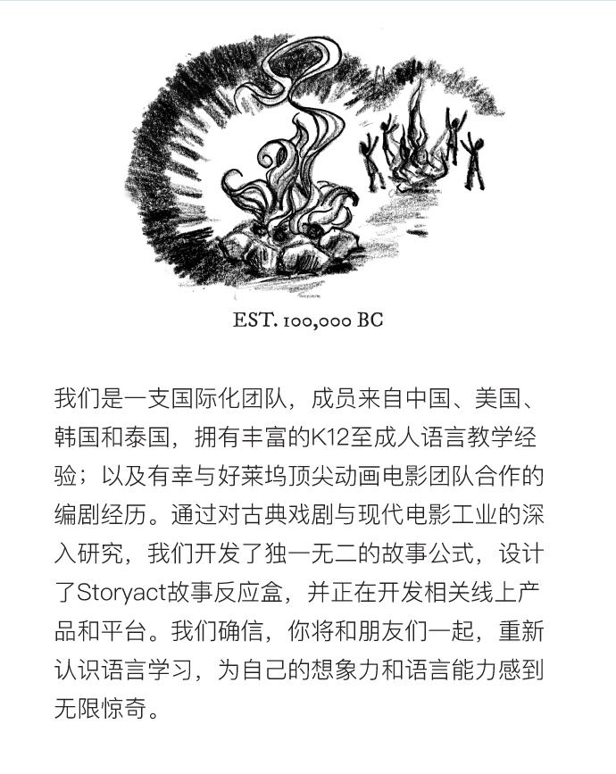 SJ-CrowdFunding-page(7)_05.jpg