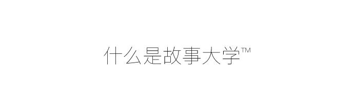 SJ-CrowdFunding-page(7)_03.jpg