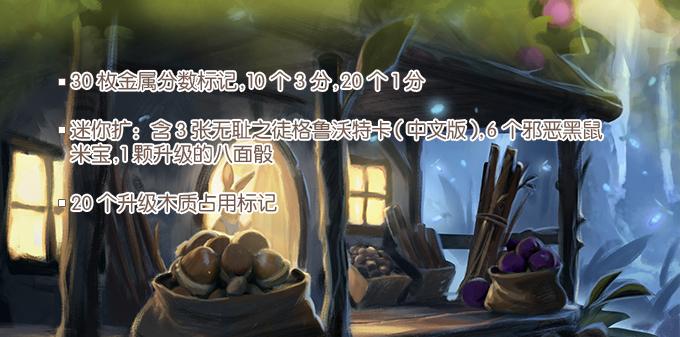 长图(合)2_08.jpg
