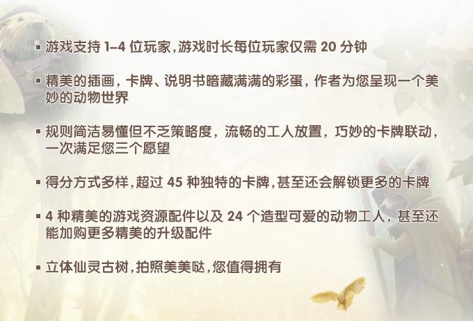 仙境幽谷-切图.png